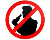 no-drinking